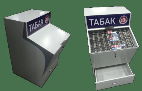 ADV Production сигаретный накопитель металл табачное оборудование прикассовый дисплей металл черный рынок готовые решения